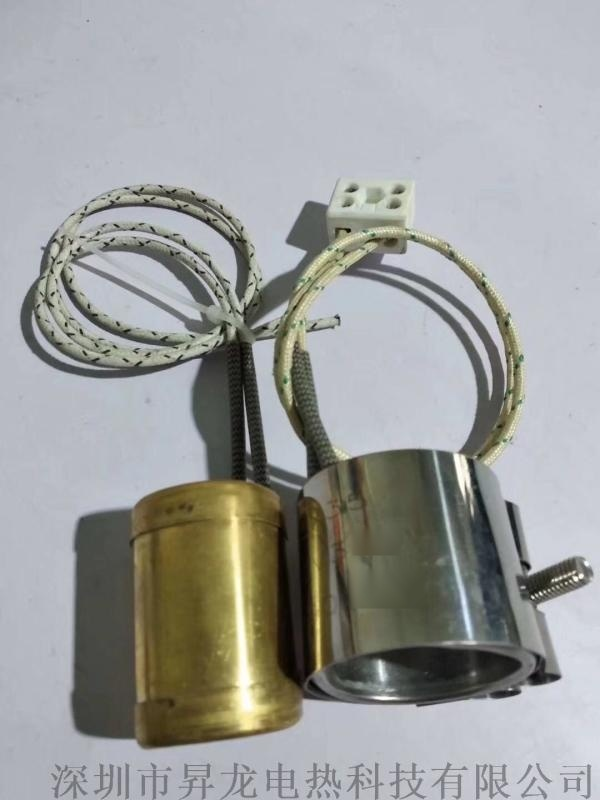 铜加热圈全封闭式铜电热圈注塑机陶瓷加热圈