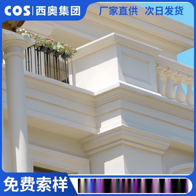 厂家直销EPS线条构件 贵阳别墅EPS线条构件
