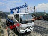 貴州省5噸抑塵車