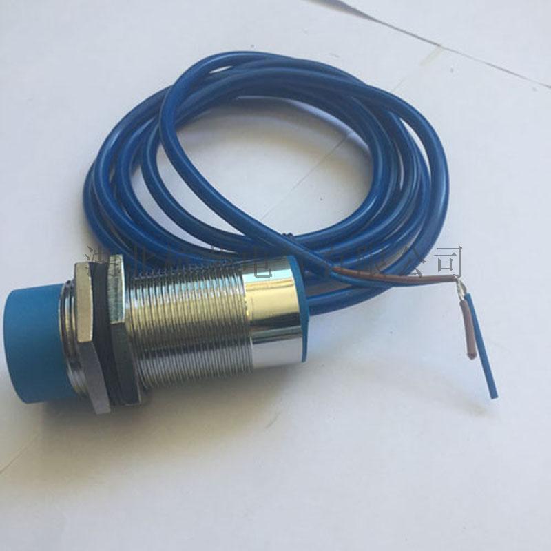 远检测距离XSD-A400519搅拌机接近开关