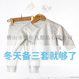 衣服男  儿童针织纯棉 两粒扣半高领内衣套装