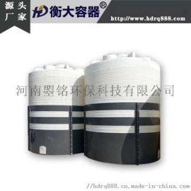 郑州化工pe塑料罐-10吨**塑料储罐