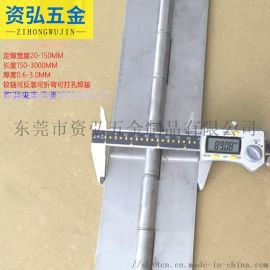 316不锈钢3.0厚1.5寸长排铰链