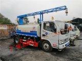 榆林市子洲縣煤炭裝運固化劑移動抑塵車