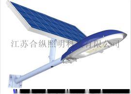 农村家用太阳能路灯,农村家用太阳能路灯多少钱,农村壁挂式太阳能路灯