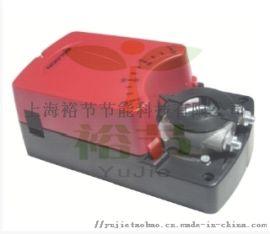 索龙电动风阀执行器S6061-16AF/24V