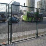 球場框架護欄網 浸塑防鏽室外體育場圍網