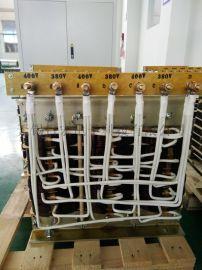 逆變器用高阻抗變壓器
