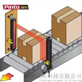 高精度紅外線測量光幕感測器 體積測量光幕原理