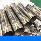 廣東不鏽鋼裝飾管廠家,薄壁304不鏽鋼裝飾管報價