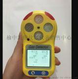 青海四合一氣體檢測儀13919031250