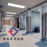 供应镇江医院  塑胶地板