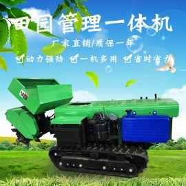 多功能田园管理机 履带式农业耕地机 小型开沟施肥机