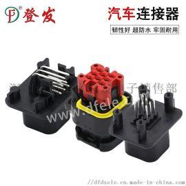 防水连接器776286-1密封接插件8芯