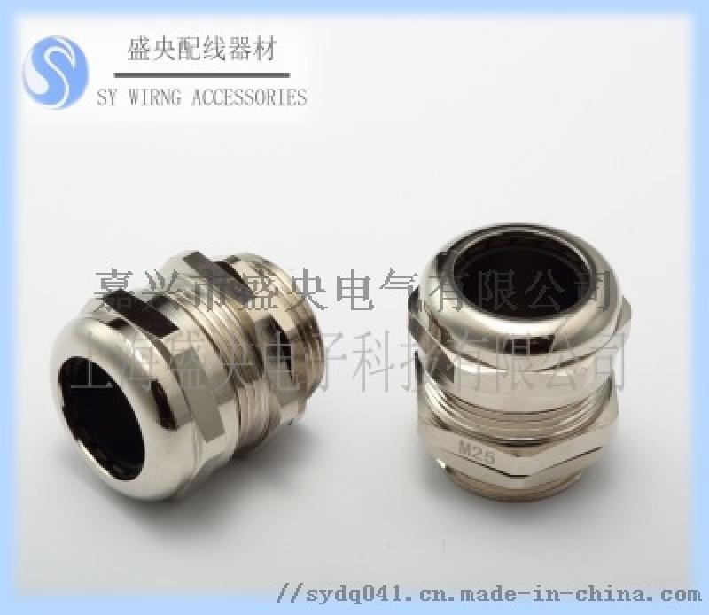 金属接头黄铜镀镍金属防水接头金属电缆固定头分体