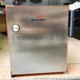 供應80升銀行專用消毒櫃不鏽鋼立式紫外線殺菌功能