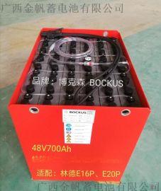 柳州电动叉车蓄电池博克森叉车电瓶