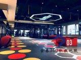 厂家直销南京健身房360私教地板
