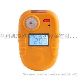 便携式氧气有**体单一气体检测报警仪