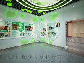 河南数字化安全教育体验馆,河南儿童安全教育体验馆
