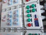 BXS/220/380防爆電源插座箱