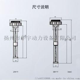 柴油发电机组油表 油箱油位器 指针式油浮仪 流量计 游标尺 油量显示器