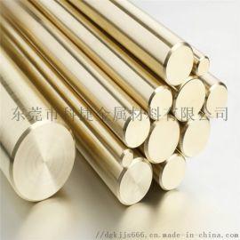 热销H59黄铜棒  无铅耐腐蚀精密黄铜棒精密黄铜棒