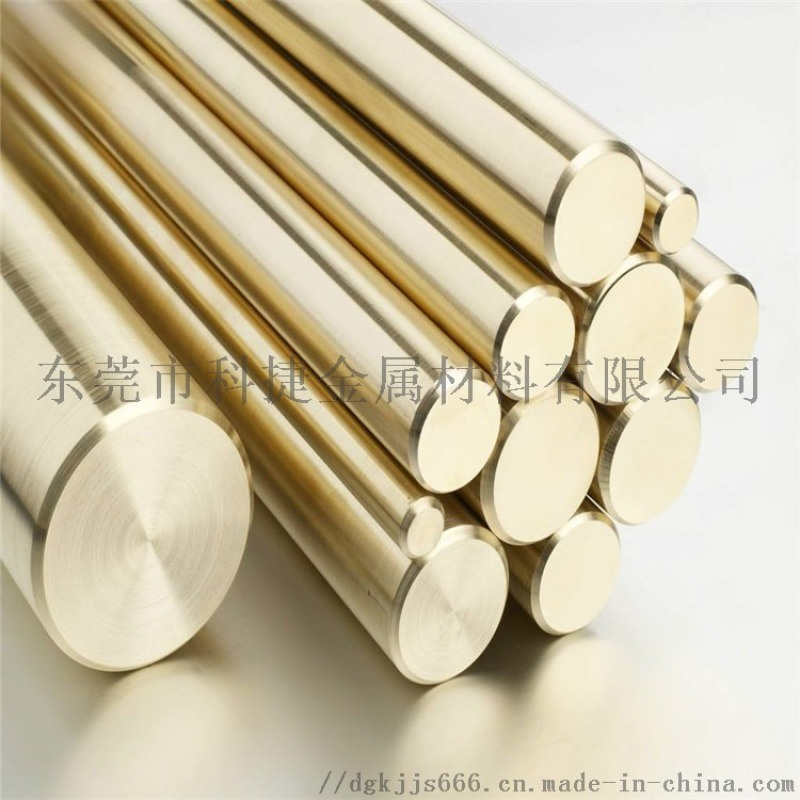 H59黄铜棒  无铅耐腐蚀精密黄铜棒精密黄铜棒