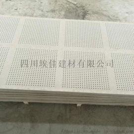 重庆穿孔硅酸钙板 穿孔硅酸钙板厂家