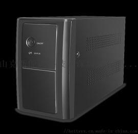 后备机GS650带家用电脑办公电脑UPS不间断电源