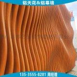 木紋色弧形格柵背景牆造型 接待前臺木紋弧形格柵