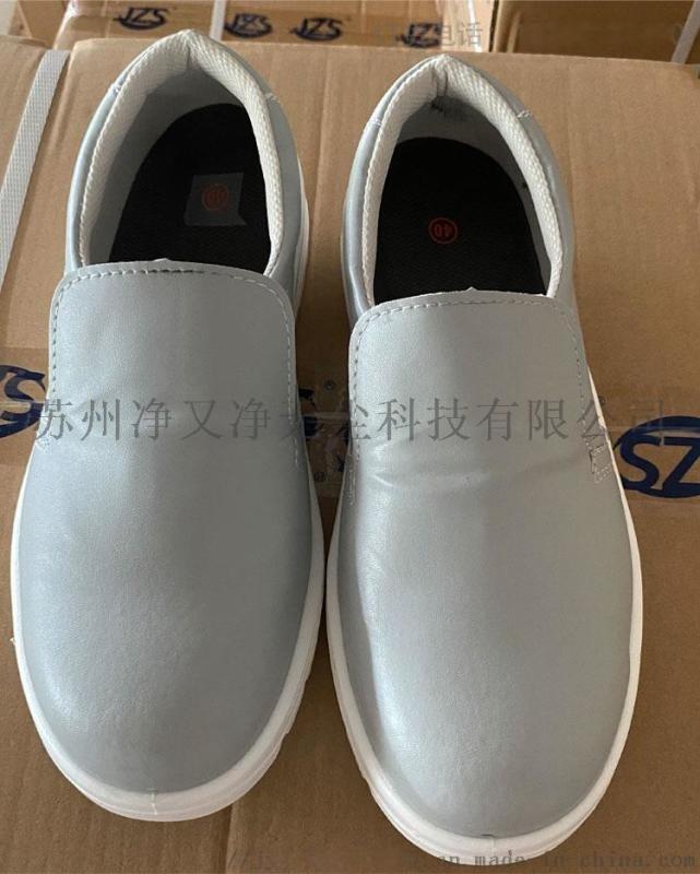 防靜電鋼頭鞋白色勞保安全鞋防砸無塵車間防護鞋