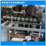 江蘇廠家直銷45機熔噴無紡布擠出機設備