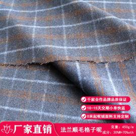 供应商全毛时装箱包单面法兰顺毛格子呢服装粗纺面料