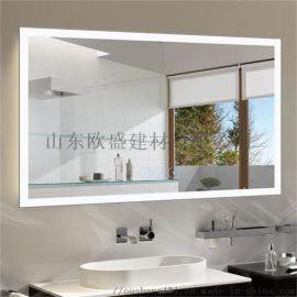 防雾浴室镜,百澜菲智能浴室镜 工厂带灯浴室镜
