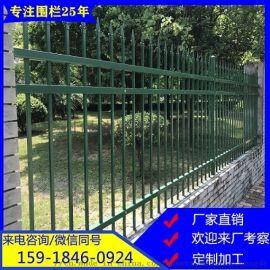 梅州项目部锌钢护栏 围墙围栏 汕尾电站道路隔离栏
