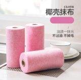 超细纤维抹布日本
