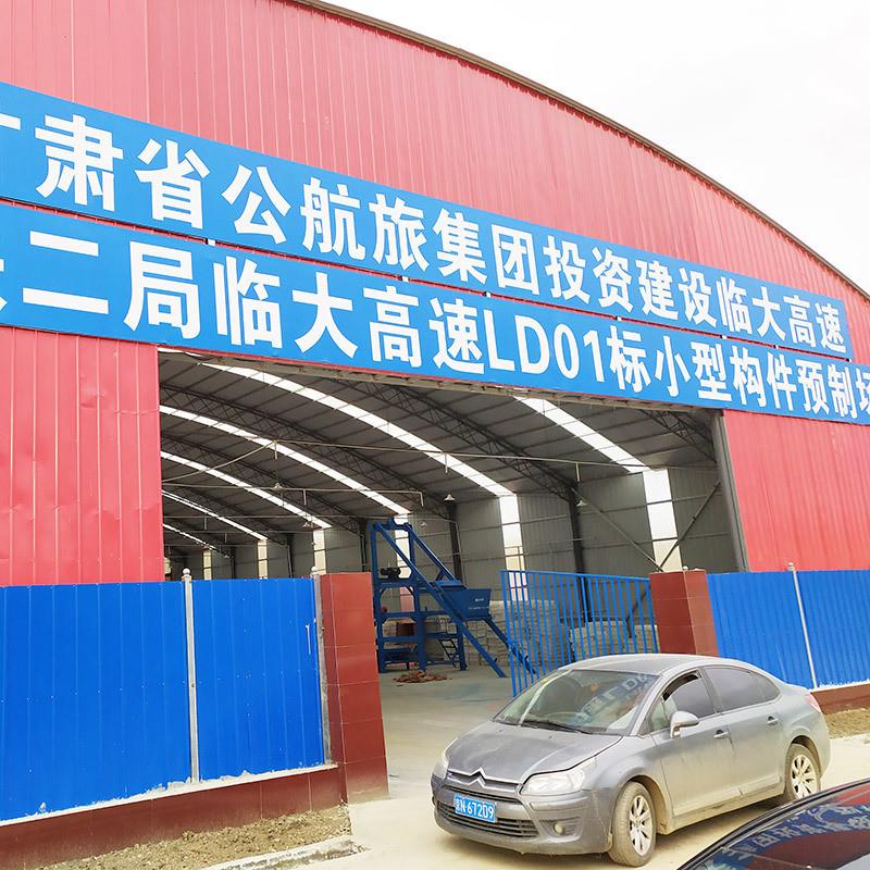 福建骨架擋水塊混凝土預製構件設備生產廠家