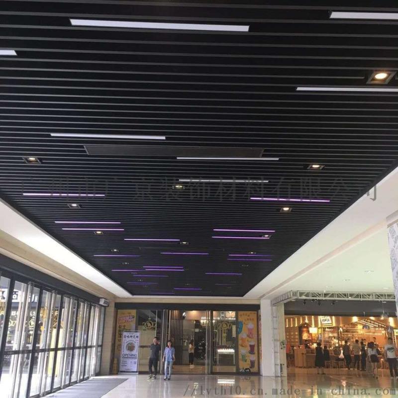 海南度假酒店自助餐廳集成吊頂黑色鋁方通/鋁格柵天花