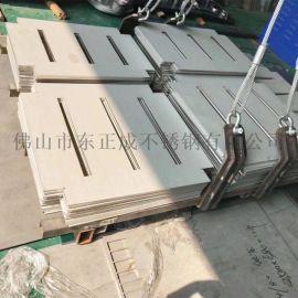 激光切割不锈钢板,割孔加工不锈钢板
