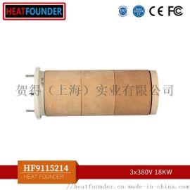 發熱芯加熱管代替萊丹115.214 加熱器替換芯子 陶瓷加熱芯