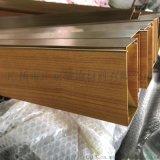 廠家供應U型卡扣式木紋鋁方通裝飾材料鋁格柵天花