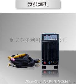 华远逆变式交直流脉冲氩弧焊机WSE-500HD