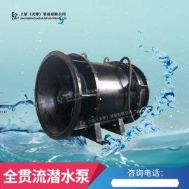 浙江1200QGWZ-220KW全贯流水泵制造