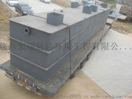 青海地埋式污水处理设备泰源为您开发地下空间