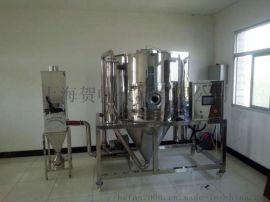 低熔点热敏性喷雾干燥机,热熔喷雾除湿干燥机,热敏喷雾干燥机-上海贺帆干燥设备