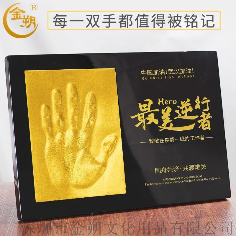 商務手模禮品公司活動合作簽約儀式