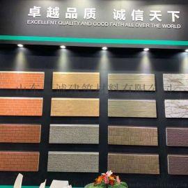 慧诚金属雕花外墙保温装饰一体板