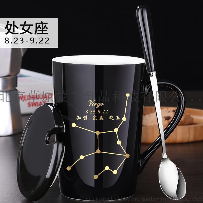 陶瓷馬克杯帶蓋勺個性潮流喝水杯家用咖啡杯男女茶杯