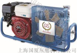 20MPA兆帕空压机消防呼吸250公斤空气压缩机